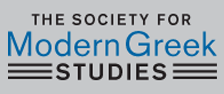 Society of Modern Greek Studies