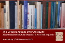 The Greek language after Antiquity: recent research and future directions in historical linguistics